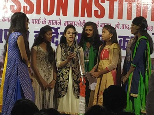 Programme in institute